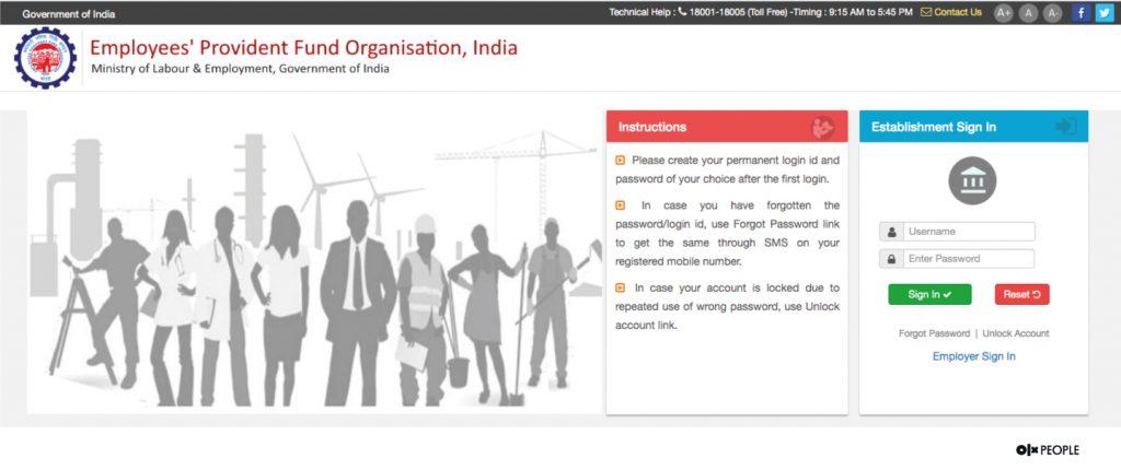 generate UAN through EPFO Portal