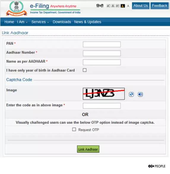 how to link Aadhaar and PAN