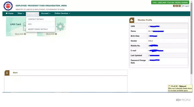 epf name correction form download pdf