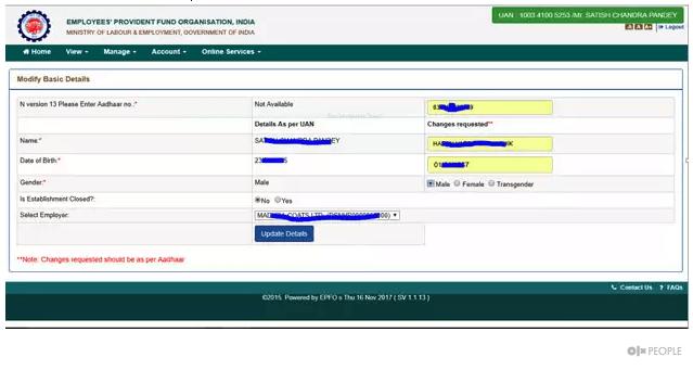 epf name correction online
