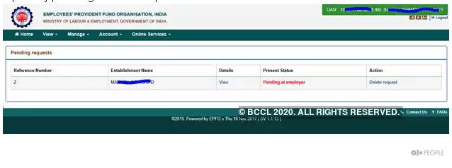 pf name correction form